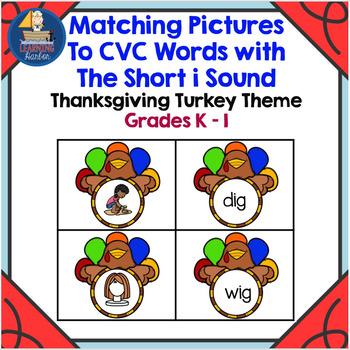 Thanksgiving Turkeys Matching CVC Words With Short I Sound