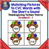 Thanksgiving Turkeys Matching CVC Words With Short U Sound