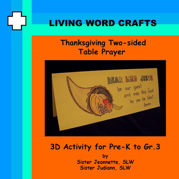 Thanksgiving Two-sided Table Prayer 3D for Pre-K to Grade 3