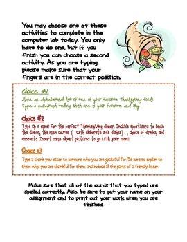 Thanksgiving Typing Practice