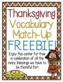 Thanksgiving Vocabulary Match-Up FREEBIE!