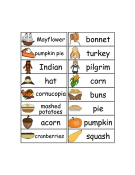 Thanksgiving Vocabulary Word Shakers
