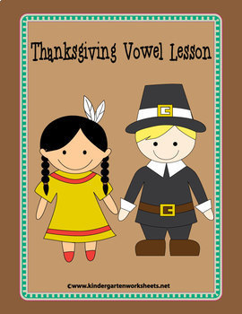 Thanksgiving Vowel Lesson
