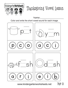 Cute Thanksgiving Vowel Lesson for Kindergarten