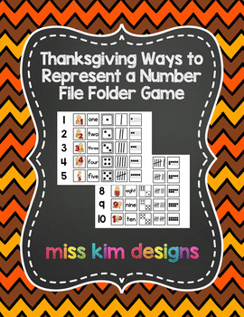 Thanksgiving Ways to Represent A Number File Folder Game