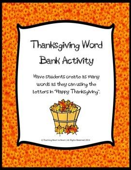 Thanksgiving Word Bank Activity