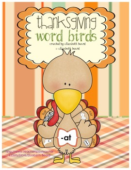 Thanksgiving Word Birds: Word Family Practice