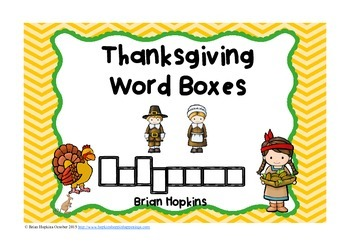 Thanksgiving Word Boxes