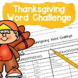 Thanksgiving Word Work | No Prep | Thanksgiving Activity | Thanksgiving Spelling