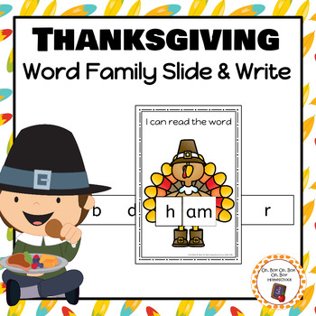 Thanksgiving Word Family Slide and Write