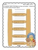 Thanksgiving Word Ladders Literacy Fun!