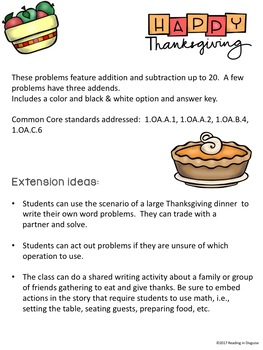 Thanksgiving Word Problems: 1st Grade