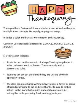 Thanksgiving Word Problems: 2nd Grade