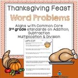 Thanksgiving Word Problems: 3rd Grade
