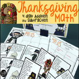 Thanksgiving Word Problems Game-  4 Digit Addition and Sub