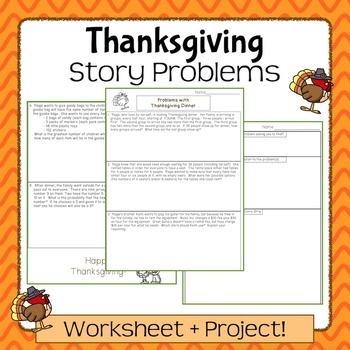 Thanksgiving Word Problems and Project for Middle School Math