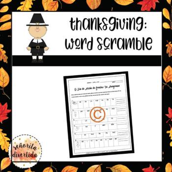 Thanksgiving Word Scramble Activity
