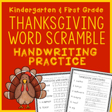 Thanksgiving Word Scramble - Fall Handwriting Practice Handwriting Without Tears