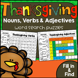 Thanksgiving Word Search Puzzles : Nouns, Verbs and Adjectives Fill-in-and-Find