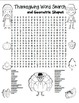 """""""Thanksgiving Word Search"""" Thanksgiving Words & Geometric Shapes! (Color&Black)"""