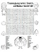 """""""Thanksgiving Word Search"""" Thanksgiving Words & Number Words 1-20 (Color&Black)"""