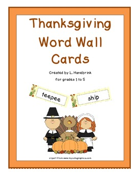 Thanksgiving Word Wall Cards