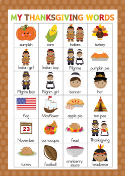 Thanksgiving Word Wall Cards - 24 words