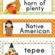 Thanksgiving Word Wall Cards: FREE!