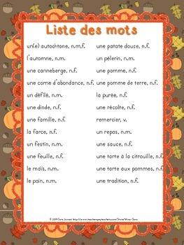 Thanksgiving Word Wall - Murale des mots pour l'Action de grâce - French