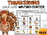 Thanksgiving Word Wall Writing Activity