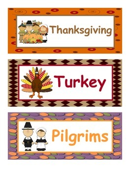 Thanksgiving Word Wall or Vocabulary Cards
