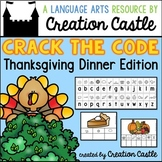 Thanksgiving Activities Word Work