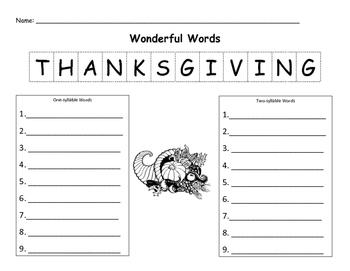 Thanksgiving Word Work