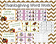 Thanksgiving Word Work