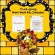 Thanksgiving Word Work Fun!