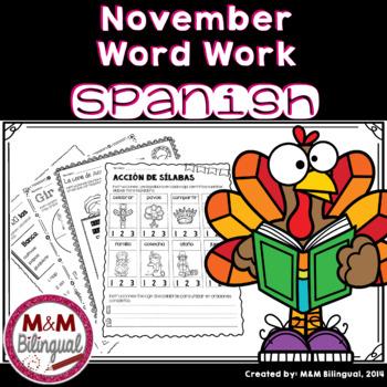 Thanksgiving Word Work {SPANISH}