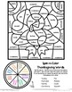 Thanksgiving Coloring Activity and Game Freebie