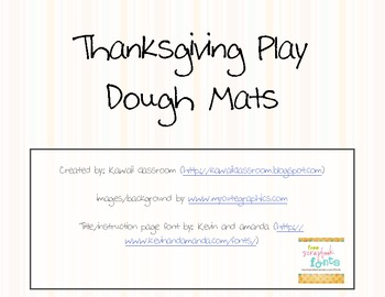 Thanksgiving Words Play Dough Mats