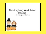 Thanksgiving Worksheet -freebie