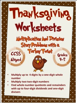Thanksgiving Worksheets - Multiplication and Division Story Problems