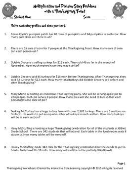 thanksgiving worksheets multiplication and division. Black Bedroom Furniture Sets. Home Design Ideas