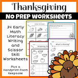 Thanksgiving Math Literacy and Writing