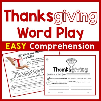 Thanksgiving Activity, Word Play w/ Pictures PK-1st but Age-Appropriate for SPED