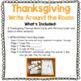 Thanksgiving Write Around the Room: Simple Sentences/Fluency Practice