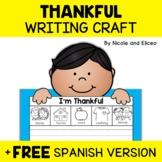 Writing Craft - Thanksgiving Activity