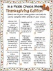 Thanksgiving Choice Board Writing Activities, Rubric, &  Templates