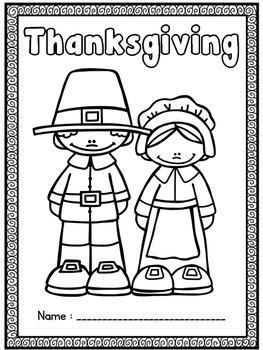 Thanksgiving Activities - Writing
