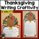 Thanksgiving Writing Craftivity: Cut & Glue a Turkey; Narrative Writing