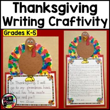 Thanksgiving Writing Activity   Thanksgiving Writing Craft