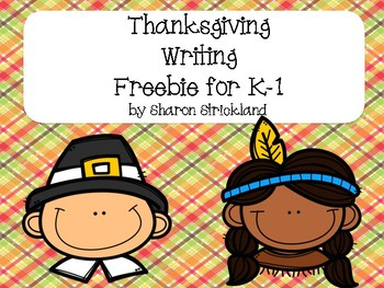 Thanksgiving Writing Freebie!